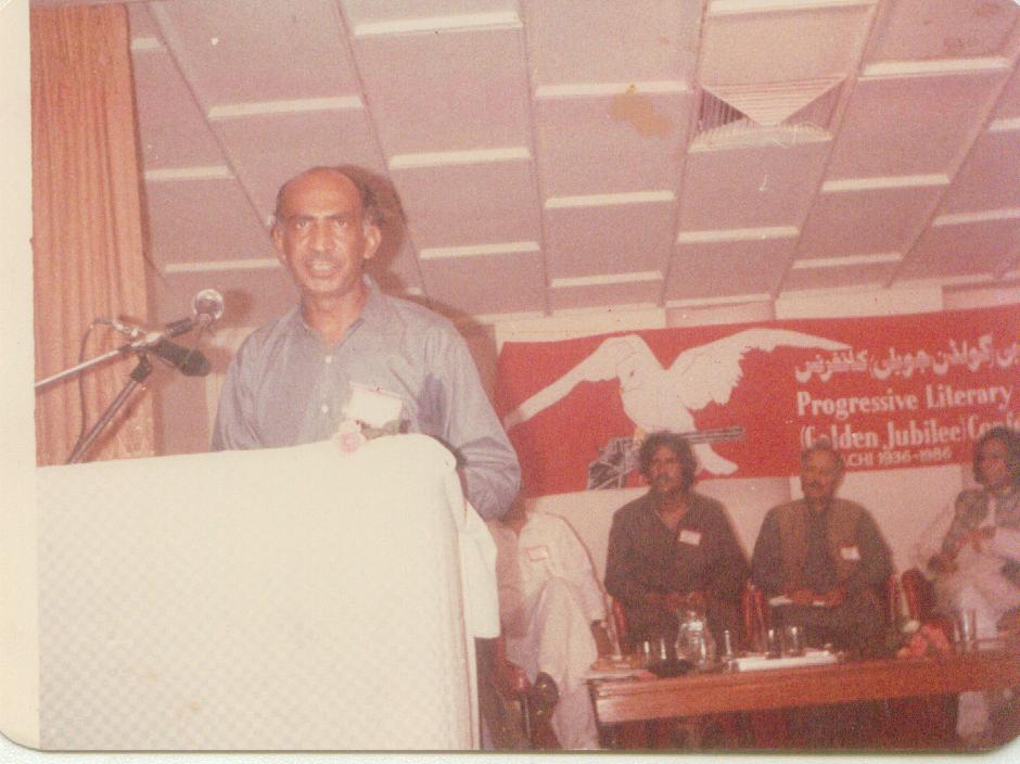 In golden Joblri 1986 at Karachi