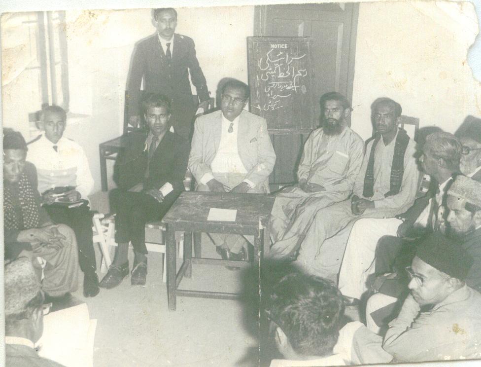 Siraiki script committi 1975